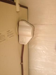 valve-cosy